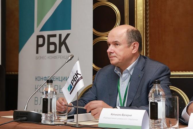 Aleksey_Shirokopoyas_konferencii_RBC
