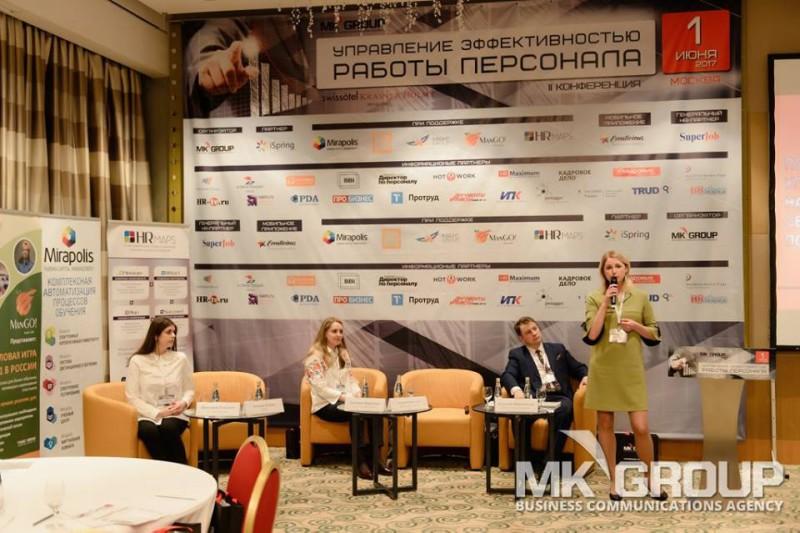 Алексей Широкопояс Управление эффективностью- 2017